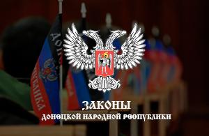 zakon_banner
